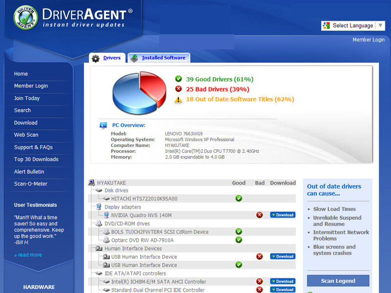 Driver Agent windows