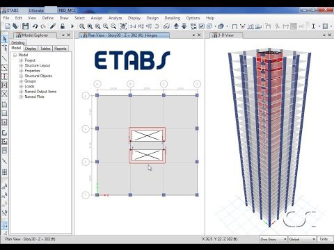 ETABS latest version